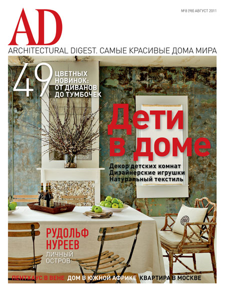 AD-2011-august-cover1